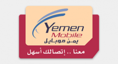 Yemen Mobile Company for the mobile phones declares that the new contributors sh